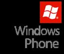 Nokia Lumia 630 και 635 απο σημερα περνουν denim update.